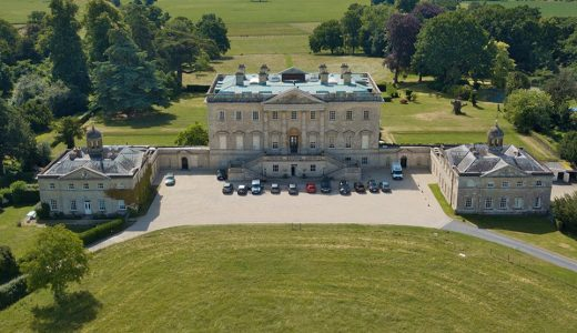 Kirtlington Park aerial shot